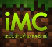 banner_imc