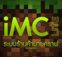 banner_imc_lite