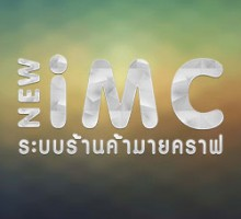 banner_new_imc