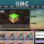 New iMC