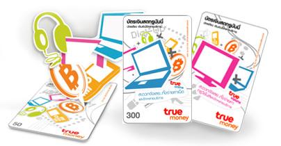 topup-card